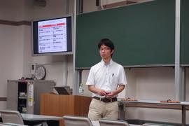 seminar20161013-2s