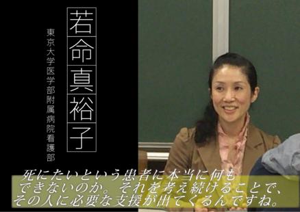 seminar20161201